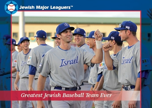 All-Time Jewish Baseball Heroes