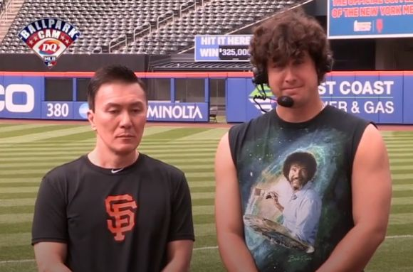 Derek Holland Appears on MLB Network and Gleefully Offends Asians