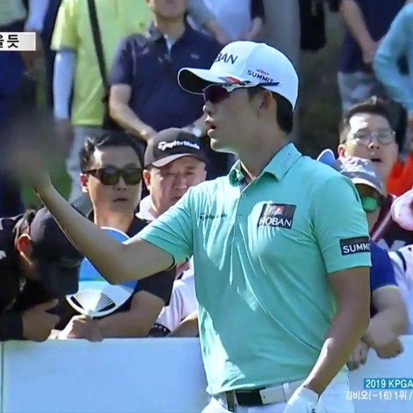 South Korean Golfer Gets a Three-Year Ban for Flipping Off a Spectator