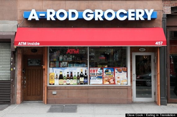 Return Policy: Four New Titles for the A-Rod Grocery Store