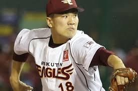 Posting Loophole Could Put Tanaka in the Majors This Year